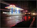 Cửa hàng xăng dầu Thái Thịnh - Hà Nội