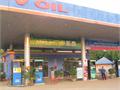 Chi nhánh Công ty Cổ phần Xăng dầu Dầu khí Hà Nội tại Thái Nguyên
