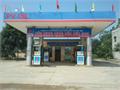 Chi nhánh Công ty cổ phần Xăng dầu Dầu khí Hà Nội tại Lào Cai