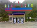 Cửa Hàng Xăng Dầu Tân Sơn - Hòa Bình