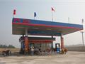 Cửa hàng xăng dầu Bá Xuyên - Thái Nguyên