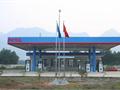 Cửa hàng Xăng dầu Yên Thủy - Hòa Bình