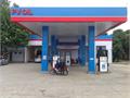 Cửa hàng xăng dầu Nam Thành - Ninh Bình