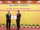 Lễ công bố Quyết định bổ nhiệm Thành viên HĐTV, Tổng Giám đốc Tập đoàn Dầu khí Việt Nam
