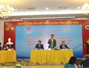 PVOIL Hà Nội tổ chức Hội nghị Tổng kết công tác Đảng năm 2018, tổng kết hoạt động SXKD năm 2018 và Hội nghị Người lao động năm 2019