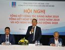 PVOIL Hà Nội tổ chức Hội nghị Tổng kết công tác Đảng năm 2019, tổng kết hoạt động SXKD năm 2019 và Hội nghị Người lao động năm 2020
