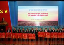 Tập đoàn Dầu khí Việt Nam tổ chức Hội nghị tổng kết công tác năm 2015 và triển khai kế hoạch năm 2016
